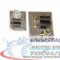 PSC-2L 2-PORT 600 WATT SPLITTER/COMBINER